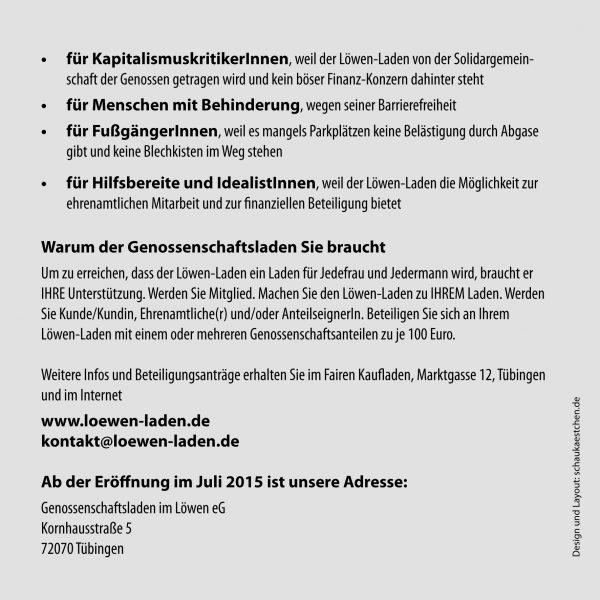 Seite 3 Löwen-Laden-Flyer. Layout: Madeleine Herre